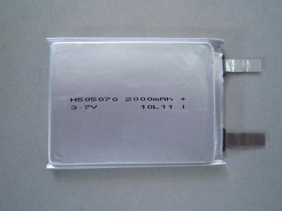 20C discharge current 505070 2000 mAh Lithium polymer battery